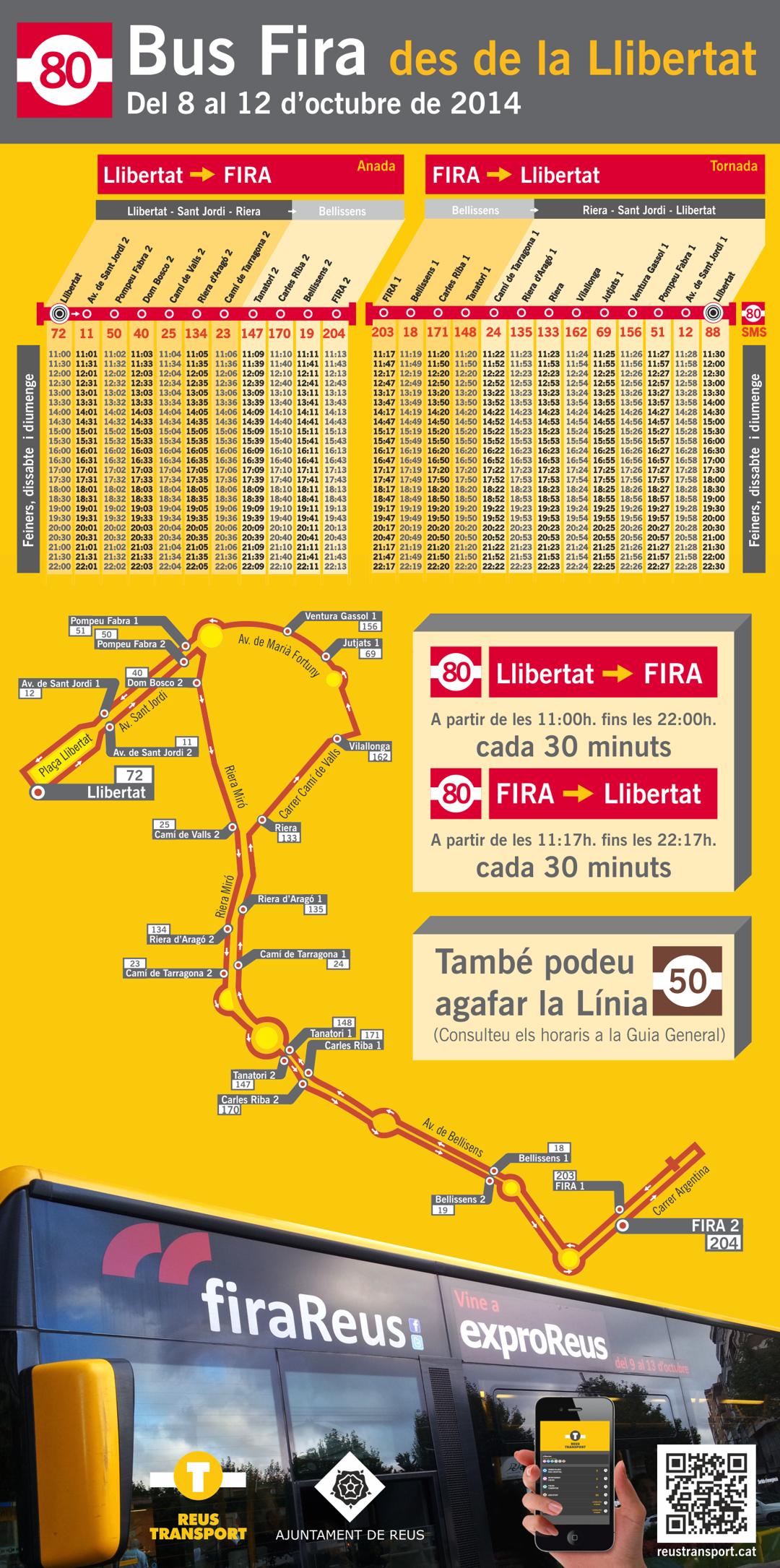 FIRA2014-interior2